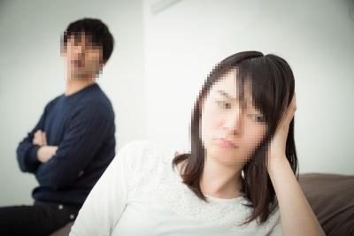 関係の修復困難