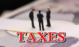 税について