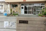 一之江小学校
