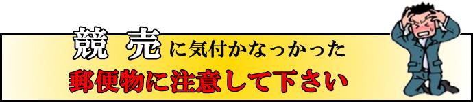 shiranai-keibai222
